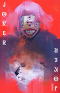 Joker Kanae