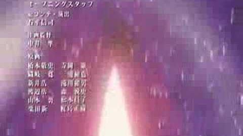 Tokyo Majin Gakuen Kenpuchou OP Theme