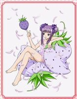 Zakuro grape