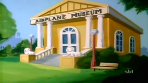 Kitty Hawk Kitty - Airplane Museum