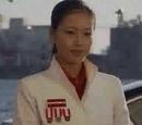 Naomi Okamura