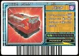 Back card