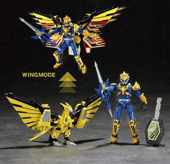 File:Thunder Ryukendo Eagle.jpg