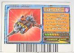 File:Rescue Diver Card.png