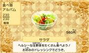 Salad jp
