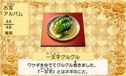 Hitomochi
