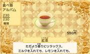 Tea jp