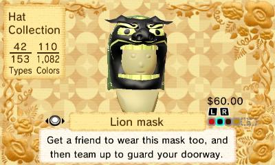 File:Loin mask2.JPG