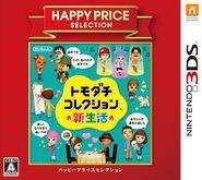 Japanese Select