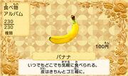 Banana jp