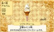 Self serve icecream JP