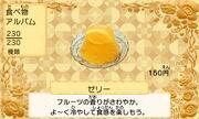 Jelly jp