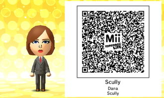 Scully QR Code