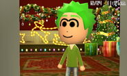 A Mii walking out