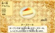 Cheesecake JP