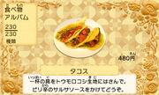 Tacos jp