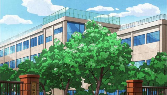 File:Syoko High School.png