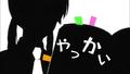 Thumbnail for version as of 02:52, November 22, 2012