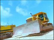 Tonka Tales - Bulldozer