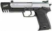 Lara's Pistol