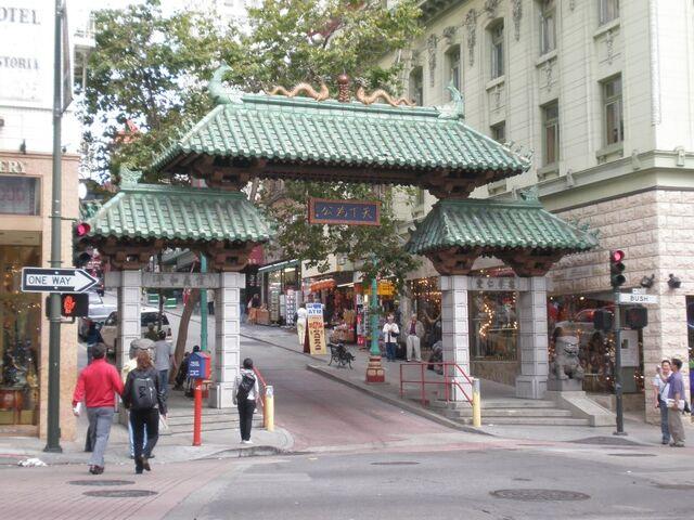 File:Dragon Gate, Chinatown, SF front.JPG