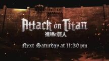 Attack on Titan First Toonami Promo