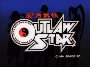 Outlaw star Logo