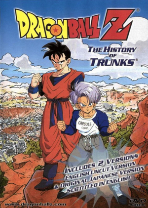 History of Trunks