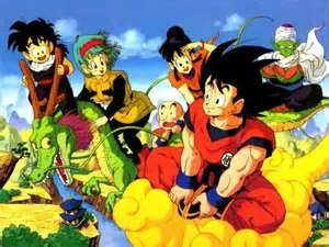 File:Dragon Ball z.jpg