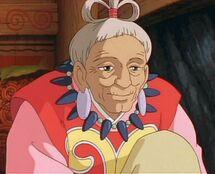 Hii-Sama (Princess Mononoke)