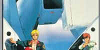 Gundam 0080