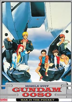 Gundam0080