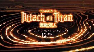 Attack on Titan Season 2 - Toonami Promo