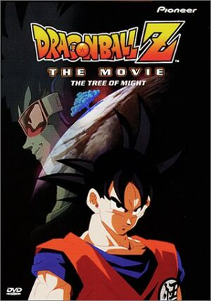 DBZ-The Tree of Might