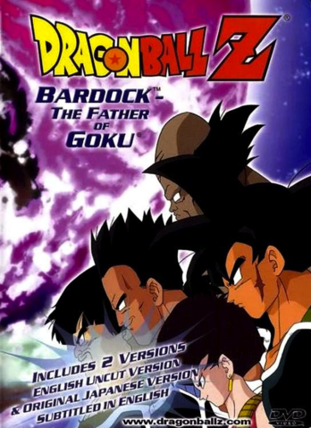File:Bardock Father of Goku.png