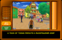 Toontown Puzzle Game12