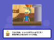 StoryJapanese2