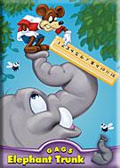 ElephantTrunkTC