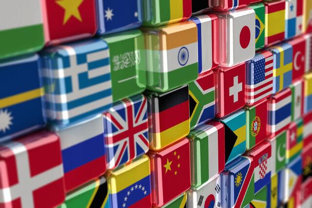 File:World Flags 001.jpg