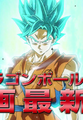 Thumbnail for version as of 01:10, May 1, 2015