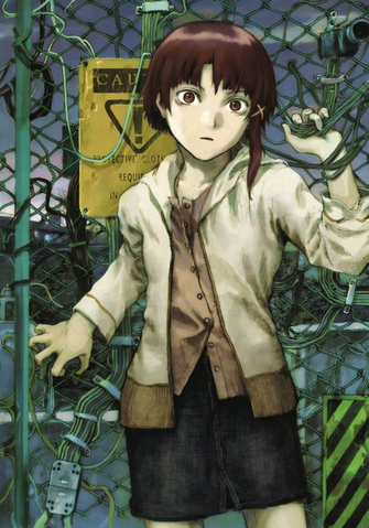 File:Lain.png