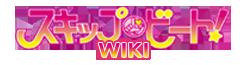 File:Skip Beat! Wiki Wordmark.png