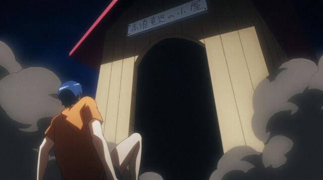 File:39 ryuuji as a dog.jpg