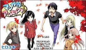 File:Mangaka.jpg