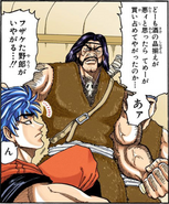 Zongeh manga color
