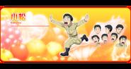 Komatsu Anime Design