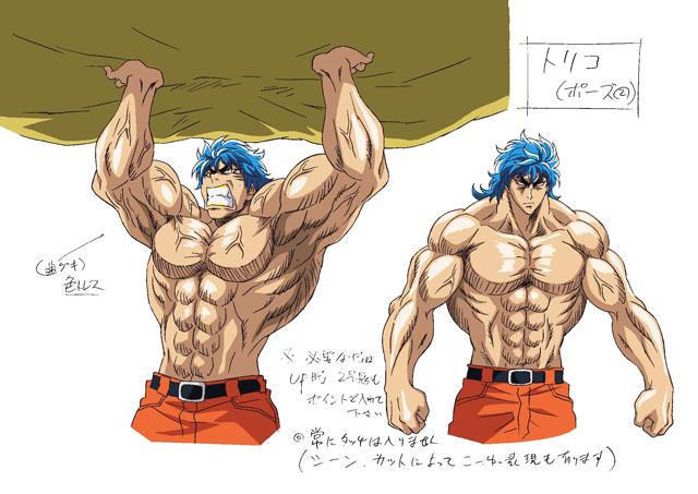 File:Toriko design.jpg