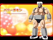 Barrygamon Anime Design