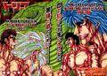 Thumbnail for version as of 18:21, September 26, 2012