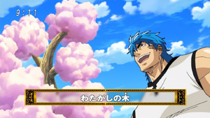 CottonCandyTreeAnime
